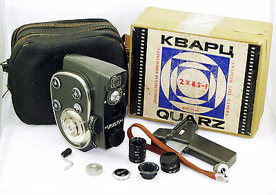 QUARZ 2x8S-1 (not M) DS8 Extra Rare! BOXED Russian Movie camera USSR 1966 Quartz