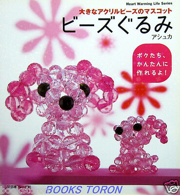 Easy! Big Beads Mascot Animals /Japanese Beads Craft Pattern Book