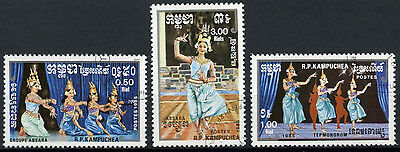 Kampuchea 1985 SG#621-3 traditional Dances Cto Used Set #D6334