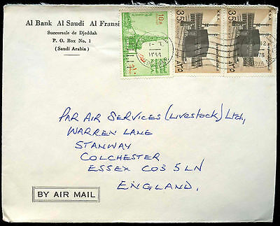 Saudi Arabia 1978 Commercial Cover To England #C32124