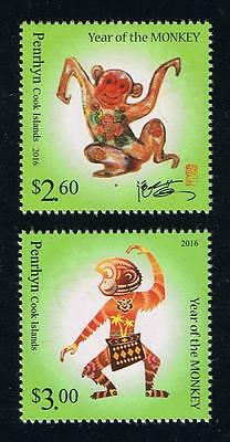Penrhyn 2016 Year of the Monkey Postage Single Stamps Set Issue