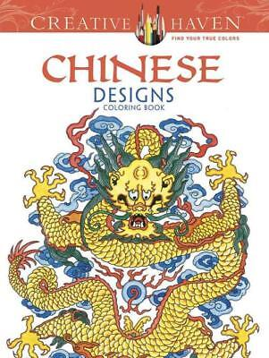 Chinese Designs Adult Coloring Book - Gaspas, Dianne (Ilt) - New Paperback Book
