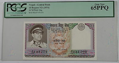 (1974) Nepal Central Bank 10 Rupees Note SCWPM# 24a PCGS 65 PPQ Gem New