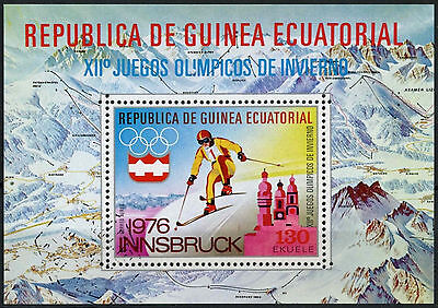 Equatorial Guinea 1976 Winter Olympics Cto Used M/S #A92713