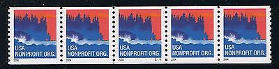 US Sea Coast (2004) XF Coil Postage Stamp Issue – NOT Luminescent Ink