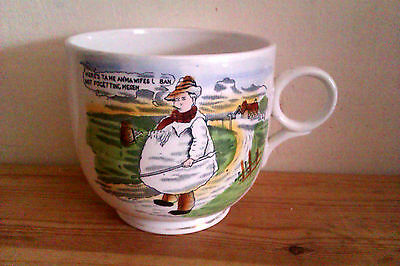 Large Cartoon Breakfast Cup - Tyke
