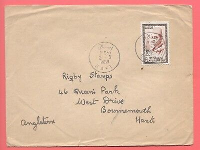1959 Morocco Safi Cancel 70Fr # 7 On Single Franked Cover To England