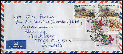 Oman 1987 Commercial Airmail Cover To UK #C32515