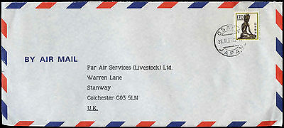 Japan 1987 Commercial Airmail Cover To UK #C32533