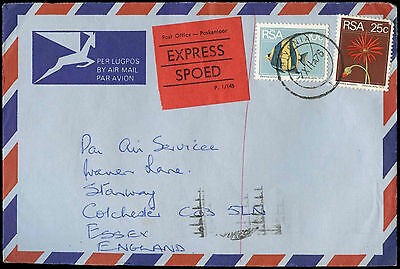 South Arabia 1976 EXpress Spoed, Airmail Cover To UK #C32441