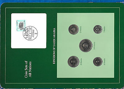 Coin Sets of All Nations Saudi Arabia 1400-1414 UNC w/card 100 Halala 1993 RARE