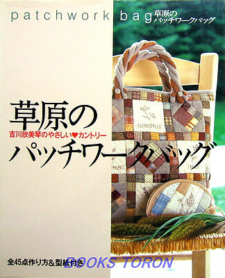 Country Patchwork Bag /Japanese Quilt Sewing Craft Pattern Book