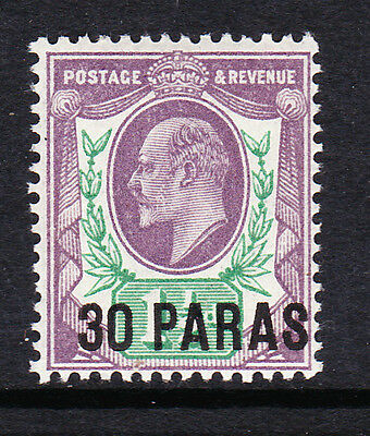 BRITISH LEVANT 1911-13 30pa ON 1½d SLATE-PURPLE & GREEN SG 29a MNH.