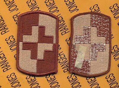 US Army 4th Medical Brigade Desert DCU uniform patch