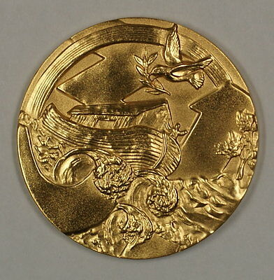 Israel 30g 24k Gold UNC the Ark and the Covenant Medal with Presentation Case