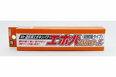 GUNZE Sangyo Mr Hobby Mr. Epoxy P121 Putty Super Lightweight Type