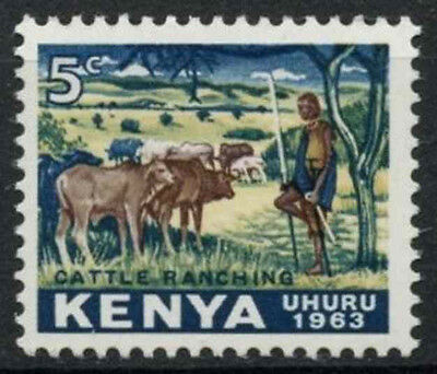 Kenya 1963 SG#1, 5c Definitive Cattle Ranching MNH #D11148
