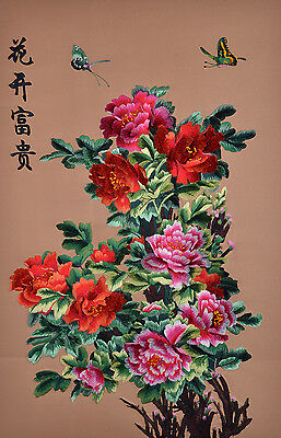 """30"""" Brocaded Silk Embroidery Still Life Chinese Painting : Peony Blossom Fortune"""