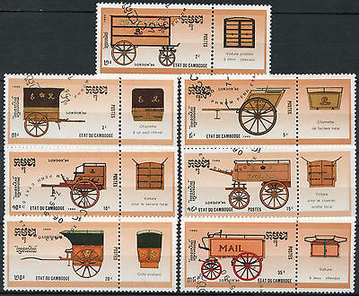 Cambodia 1990 SG#1050-6 Mail Horse Drawn Transport Cto Used Set #D10378
