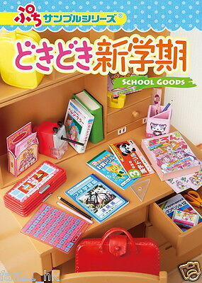 New Re-ment Miniature Elementary School Goods Set Stationery book rement No.08