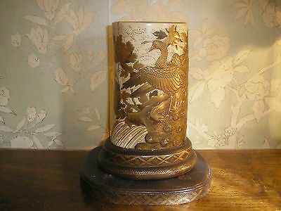ANTIQUE Japanese Meiji SHIBAYAMA & LACQUERED ORNAMENT with ORIGINAL STAND