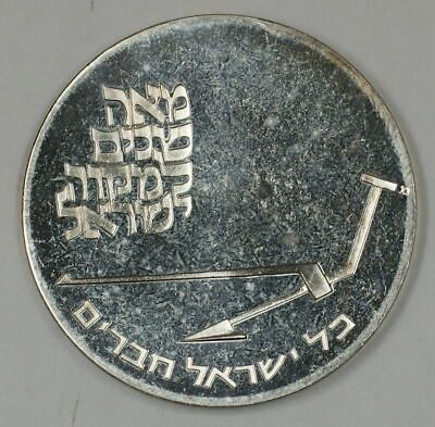 1970 Israel 10 Lirot Commemorative Silver Proof Mikveh Coin with Original Case