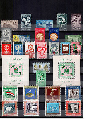 """Egypt, Ägypten, Egipto """"MNH"""" Every Stamp Issued in Egypt in 1962"""