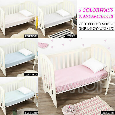 100% Cotton Luxurious Cot Fitted Sheet Standard & Boori Baby Girls Boys Unisex