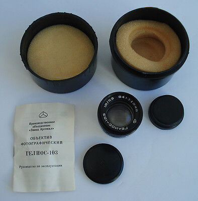 NEW!!! Helios 103 1.8/53 USSR Russian lens for Kiev Contax bayonet (Lot of 1)