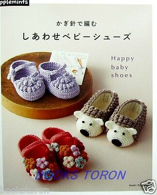 Brand New! Crochet Happy Baby Shoes /Japanese Knitting Craft Pattern Book