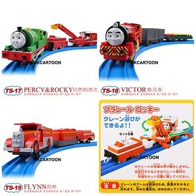 New Tomy Trackmaster Thomas Battery Motorized Train +2 Truck Victor/ Flynn/rocky