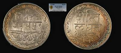 VS1985 Rupee PCGS MS63 (India - Princely States - Mewar)