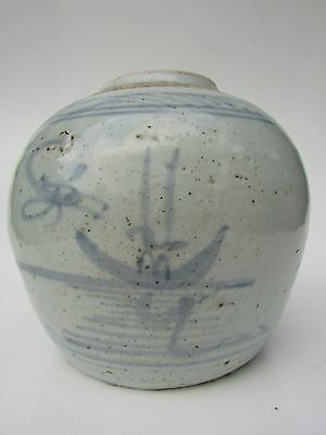 Chinese Qing ginger pot missing lid authentic 1700's beautiful Dragonfly motif