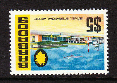 BARBADOS 1972-74 $5 WITH INVERTED WATERMARK SG 467w MNH.