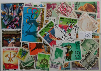 Asia. 50 stamps, all different (269)