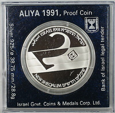1991 Israel 2 New Sheqalim Silver Proof Aliya Commemorative Coin in Case