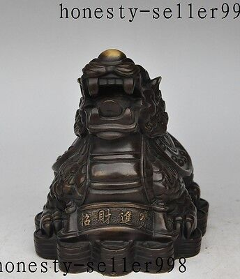 "7""Chinese fengshui Bronze Wealth money longevity dragon turtle Tortoise statue"