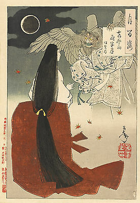 Japanese Art: 100 Aspects of the Moon: Moon over Mt. Manno : Fine Art Print