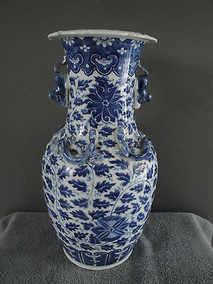 Asian Antique Chinese or Japan porcelain vase