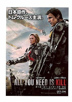 Edge of Tomorrow Tom Cruise All you Need is Kill Mini Film Movie Poster x5 JAPAN