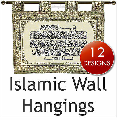 Islamic Wall Hanging Frame Gift Beaded Hand Stitched Calligraphy Art Arabic