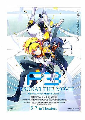 Persona 3 #2 Midsummer Knight's Dream Mini Anime Film Movie Poster x5 from JAPAN