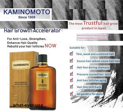 Kaminomoto Hair Loss And Growth Acceleration Gold 150m Japan No1
