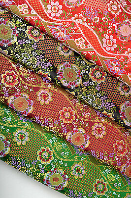 "BY 1/2 YD x 28"" JAPANESE STYLE SILK DAMASK JACQUARD BROCADE FABRIC: NIJINA PLUM"