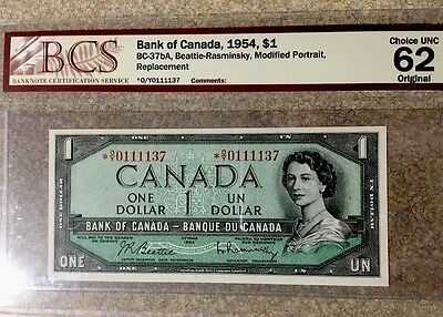 Bank of Canada $1 Banknote 1954 *O/Y Replacement  CHOICE UNCIRCULATED BC-37bA