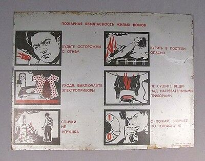 Sign Fire Safety Russian Soviet Old Vintage Plaque Metallic Plate Board Warning
