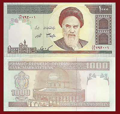 Persia P143c, 1000 Rials, Ayatollah Khomeini / Dome of the Rock, 1992 UNC READ