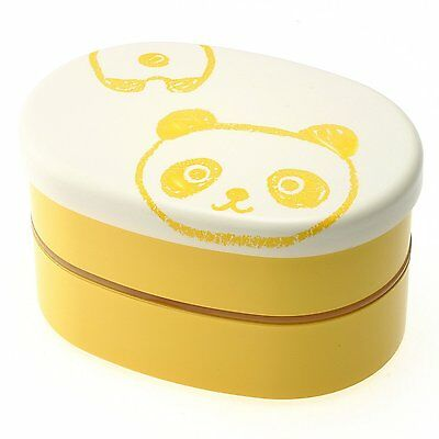 Kotobuki 2-Tiered Bento Box, Yellow Panda Sketch