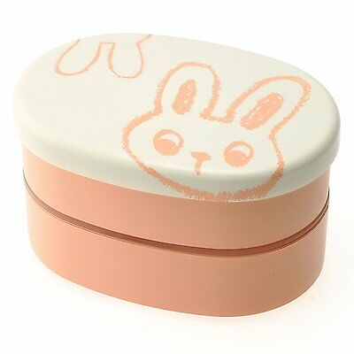 Kotobuki 2-Tiered Bento Box, Pink Rabbit Sketch [Kitchen]