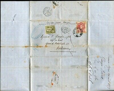 Argentina France Combination Maritime French Mailboat Senegal 1877 Paquebot